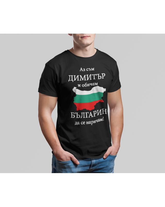 Тениска- БЪЛГАРИН