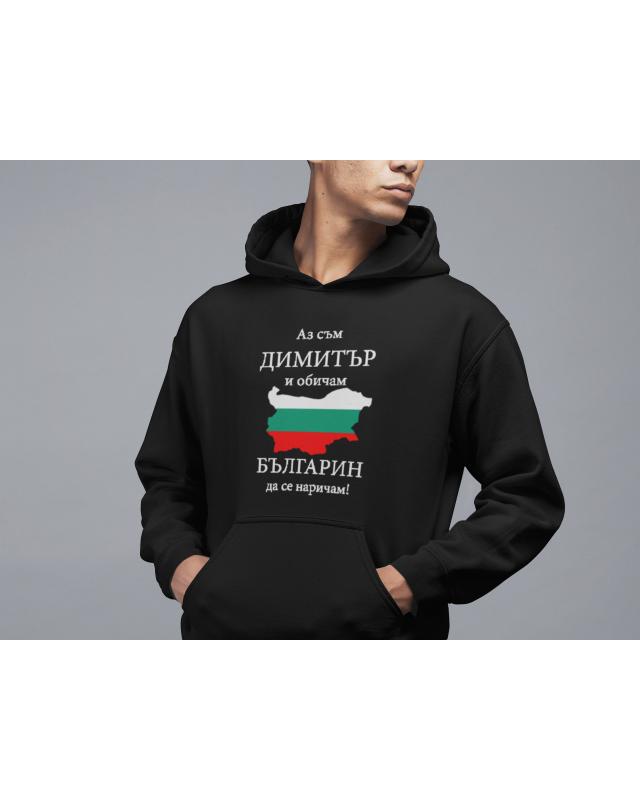 Суичър- БЪЛГАРИН