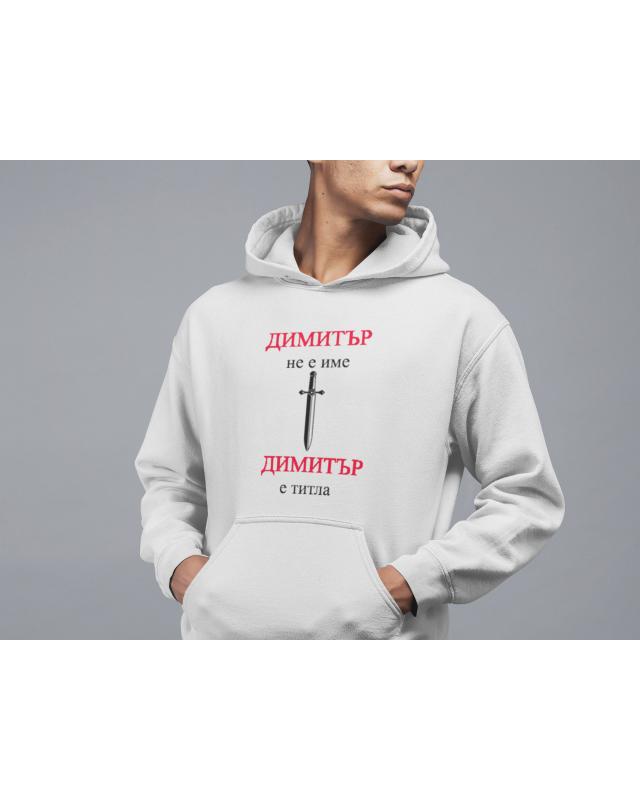 Суичър- Титла