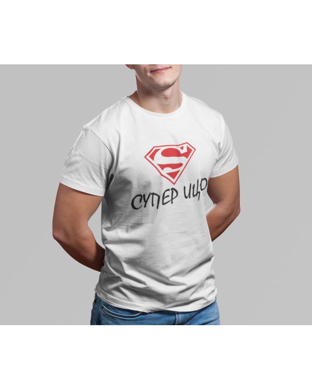 Тениска- Титла